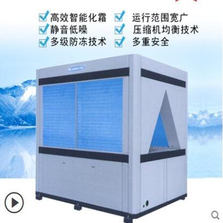西藏核能暖通 商用冷暖一体机 155kW超低温热水机组 空气源热泵机组