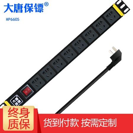 大唐保镖PDU机柜插座HP6605