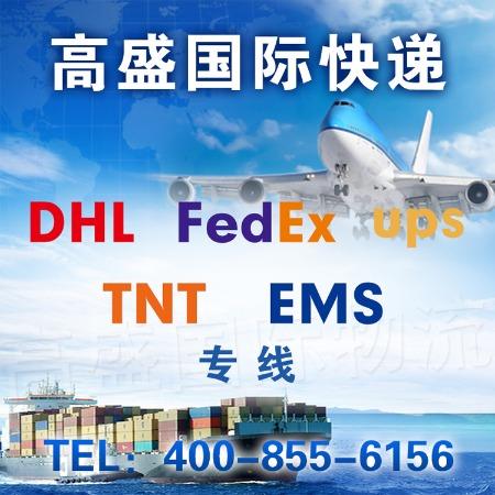 供应Atlanta/亚特兰大(美国)拼箱国际海运 海运 海运货代