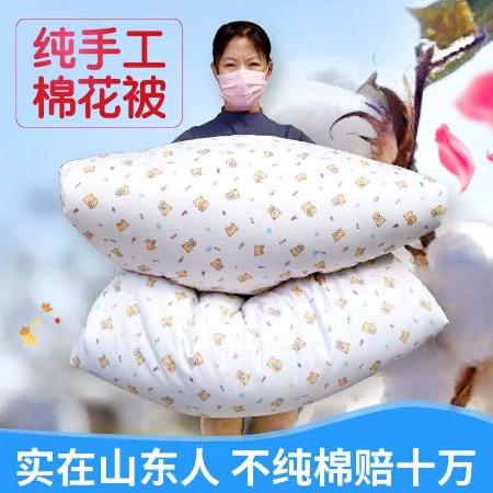 清远山东棉被长绒棉 棉被冬被加厚保暖 宿舍单人被褥