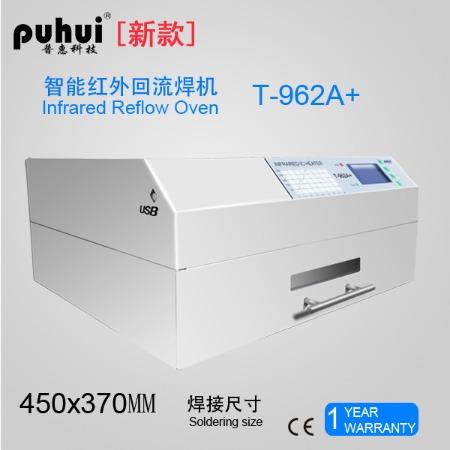 普惠T962A+高温精密焊机小型红外回流焊机 泰安厂家包邮