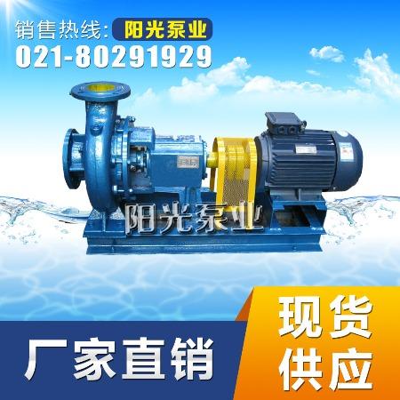 XWJ新型无堵塞纸浆泵 耐腐纸浆泵 厂家直销现货供应阳光泵业