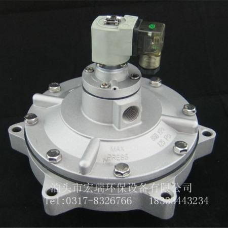 宏瑞环保 1寸1.5寸2寸3寸电磁脉冲阀 ASCO直角式电磁脉冲阀 淹没式电磁脉冲阀 直通式脉冲阀