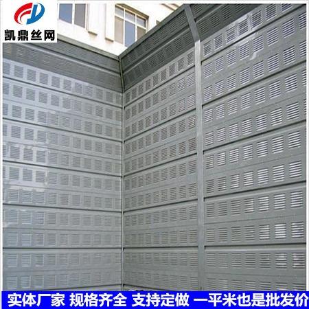 冷却塔声屏障厂家 凯鼎冷却塔声屏障报价 冷却塔声屏障样式多样 支持定做