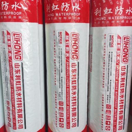 厨房卫生间涤纶防水卷材批发 聚乙烯丙纶防水卷材 高分子丙纶防水布大量批发