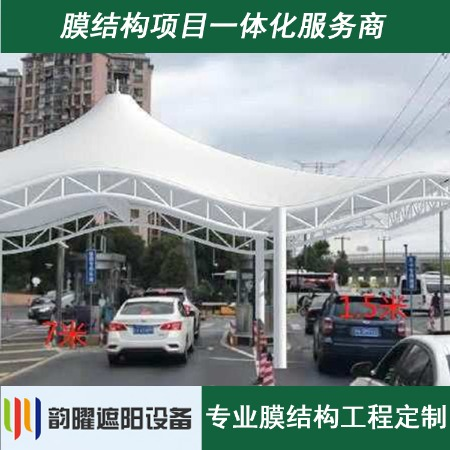 上海韵曜膜结构景观停车棚特卖性能稳定品质服务规格齐全行业领先