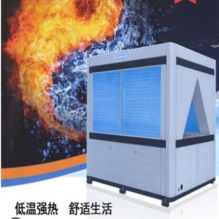 西藏冷暖一体机 核能暖通商用冷暖一体机 155kW超低温热水机组 空气源热泵机组 工程施工安装本地