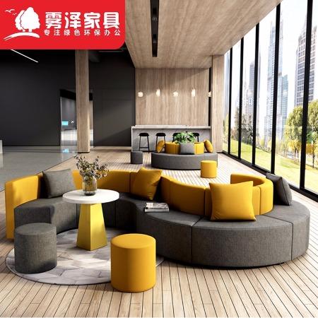 北京深圳办公家具 弧形圆形 创意沙发 简约现代休闲接待异形个性沙发 办公沙发茶几组合