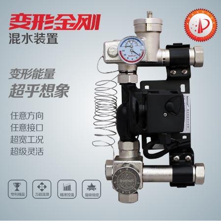 地暖混水系统 地暖混水中心 混水阀代理批发 地暖混水器厂家直销