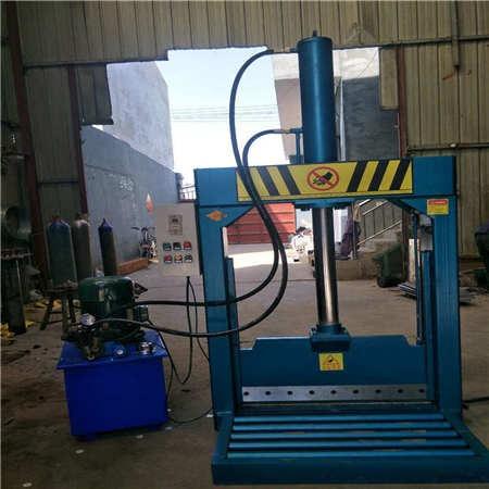 现货供应塑料膜筒液压铡刀产品 供应大棚膜液压龙门剪优质厂家