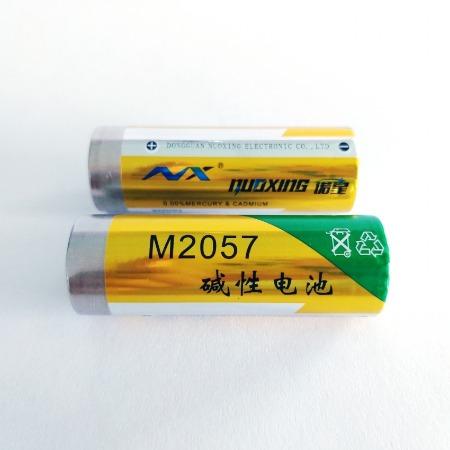 M2057碱性电池 LR12电动牙刷专用电池 大容量免充电保用半年