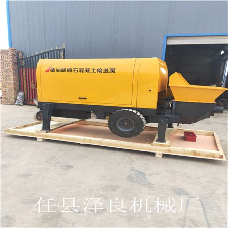 工地细石泵地泵高层建筑施工用柴油版混凝土输送泵