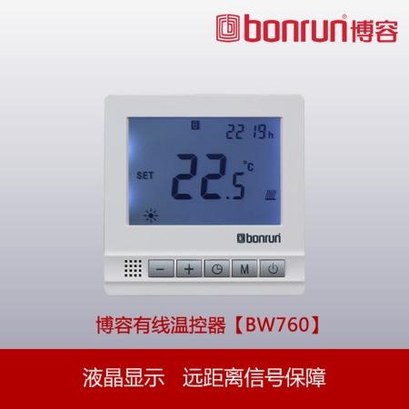 地暖温控器 地暖温控器厂家 地暖温控面板价格