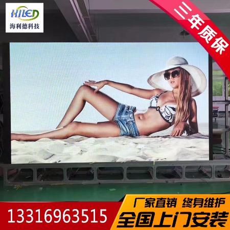 深圳海利德-室内P3高清LED广告显示屏 酒店商场电子广告全彩屏幕 厂家定制