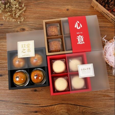 月饼盒子包装设计定制印刷报价 月饼盒设计生产公司