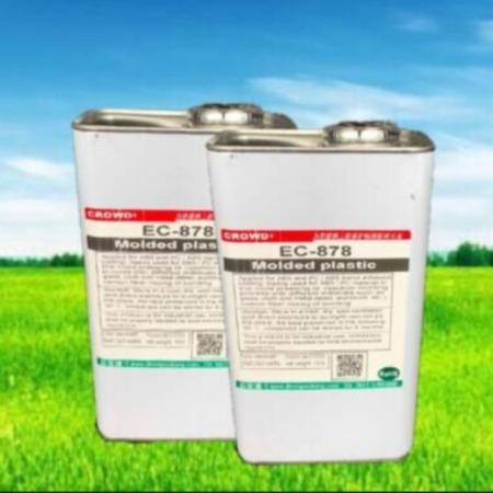 TPU 硅胶 塑料注塑模压热硫化底涂胶