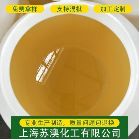 苏澳M108油性压敏胶 耐高温胶层密度高不残胶高固含量油性压敏胶