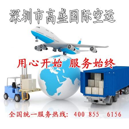 美国空运 欧洲空运 东南亚空运 货运空运代理