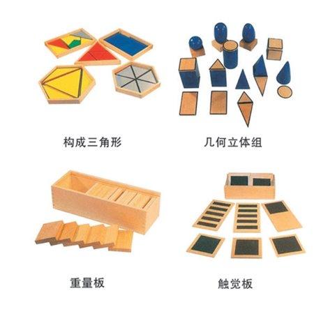 蒙氏益智早教玩具 儿童拼接积木玩具批发定做 厂家直销价格优惠
