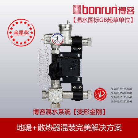 地暖混水中心 地暖混水器价格 河南地暖混水降温装置