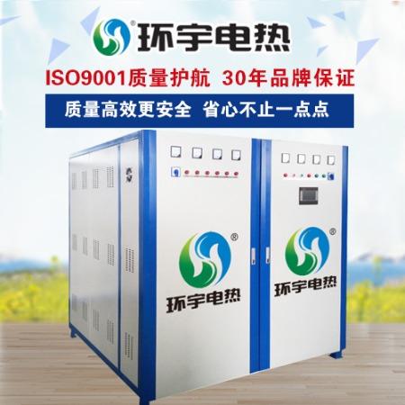 环宇电热|辽宁蓄热式电锅炉|机电一体式蓄热式电锅炉