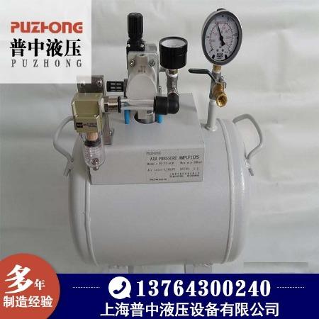 空气增压泵-上海Puzhong/普中厂家直销-压缩空气高压气-性价比最高