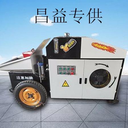 混凝土细石砂浆输送地泵 操作卧式混凝土浇注泵 二次结构浇注泵