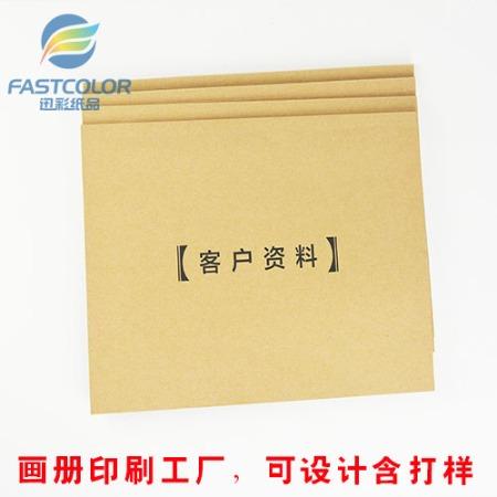 企业产品目录客户 资料 说明书/学生笔记本记事本定制印刷 广州笔记本印刷设计排版