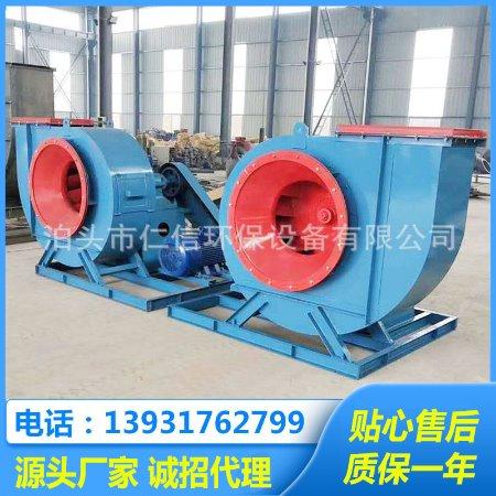 专业定制 环保高效离心风机 工业高压除尘通风机