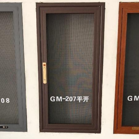 高透纱窗 金刚网纱窗 纱门 可上门量尺安装