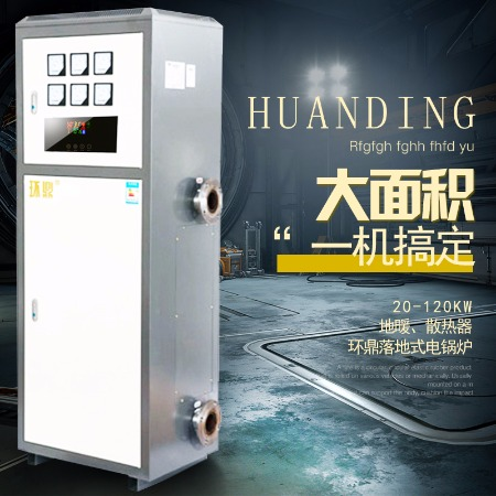 西藏智能速热采暖取暖器 核能暖通 厂家直供提供上门设计安装服务