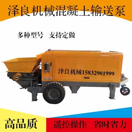 民用建筑机械大颗粒混凝土砂浆输送泵二次构造柱泵建筑专用混凝土细石泵