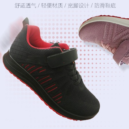 厂家直销防滑鞋 止滑鞋 油水防滑鞋 油水止滑鞋 欢迎各地客户来电咨询