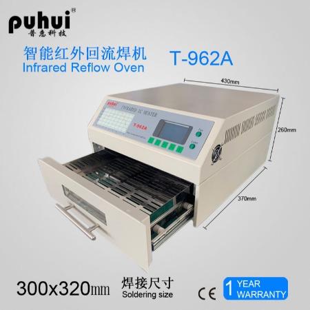 普惠红外T962A小型智能BGA回流焊台式PCB贴片焊机厂家包邮