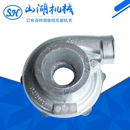 铝铸件 T04E压壳 汽车配件加工定制 铝合金浇铸件 山湖机械