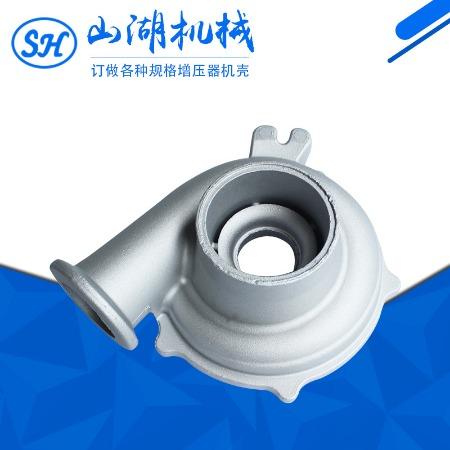 供应涡轮增压器 汽车增压器配件 GTP38A压壳 定制 高强度 山湖机械