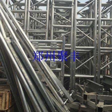 聚丰 河南铝合金桁架 郑州铝合金铝板架 russ架 批发