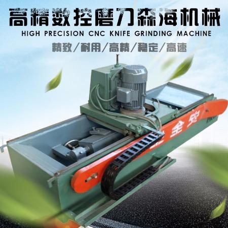 高精度数控电磁磨刀机切纸刀破碎刀旋切机刀全自动磨刀机
