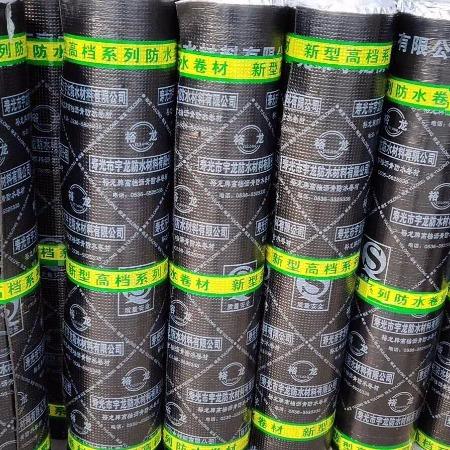 防水卷材批发 防水卷材sbs 屋顶防水材料 防水卷材改性沥青