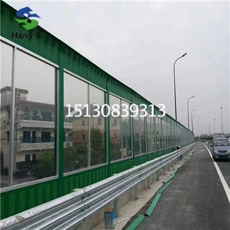 航斯桥梁声屏障现货批发 桥梁声屏障用途及规格