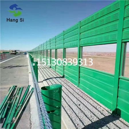 航斯道路声屏障现货 道路声屏障生产基地