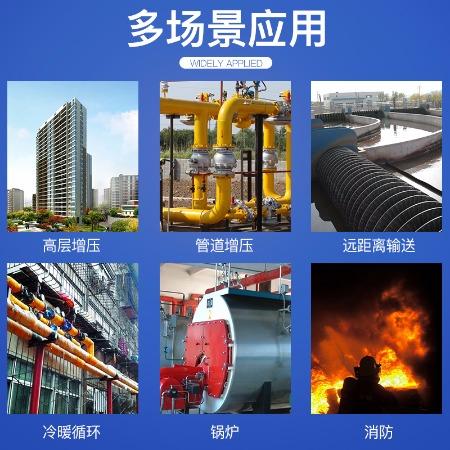 防爆型立式管道泵离心泵立式 西藏核能暖通节能设备 专业厂家生产质量可靠