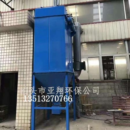 亚翔环保食品行业专用除尘器 包装机收尘器 灌装线除尘器厂家上门安装