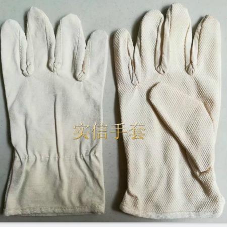 迷彩防滑帆布手套,帆布点塑手套,防滑帆布手套,胶点帆布手套