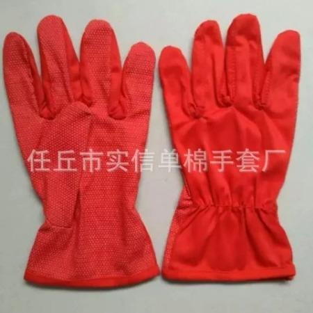 防油防水防滑棉手套,防油拒水棉手套 ,防油防水滴塑帆布手套