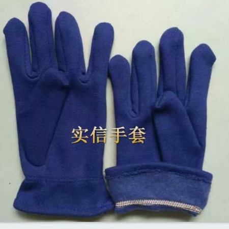 蓝绒手套,纯棉绒手套,涤棉绒手套,绒布手套 ,筒子绒手套