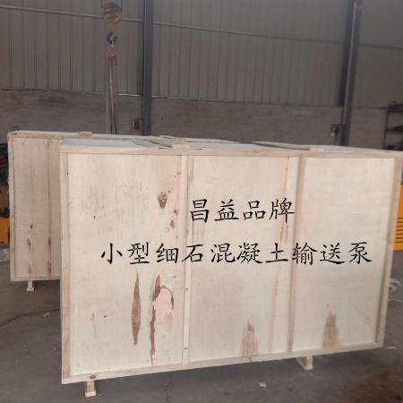 河南周口混凝土地泵车载式厂家 CY20混凝土地泵品牌机器品质好