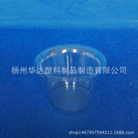 厂家直销一次性服药杯 一次性服药杯 透明PVC塑料小药杯