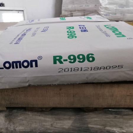 四川龙蟒996钛白粉 金红石型钛白粉 厂家批发价