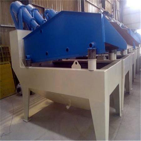 佰诺 供应筛沙机 细砂回收装置 高效污泥沙分离 节能型细砂回收机